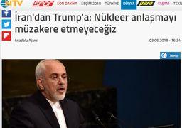 رسانه های ترکیه: ایران مخالف مذاکره مجدد درباره برجام است