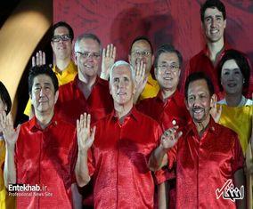 رهبران کشورها با لباس سنتی در اجلاس سران اَپک (آسیا-پاسفیک)