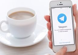 تلگرام فیلتر می شود؟