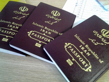 معرفی معتبرترین گذرنامه در جهان+ اعتبار جایگاه ایران