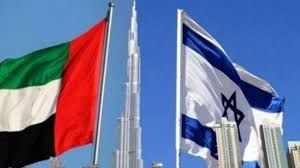 ادعای تصمیم اسرائیل برای تأسیس پایگاه در یمن