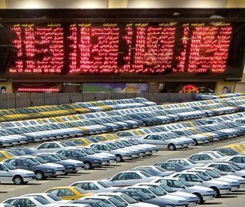 می توانید سالی یک خودرو بخرید اما تا ۲ سال اجازه فروش ندارید!