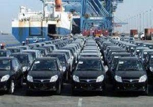 قیمت خودروهای خارجی امروز 1398/07/11 | سانتافه 760 میلیون شد +جدول