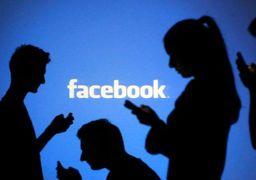حذف حساب های کاربران در فیسبوک به دلایل سیاسی
