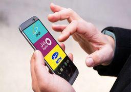 روشهای مفید کاهش مصرف اینترنت موبایل