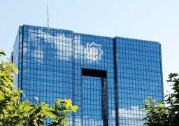 3 دغدغه بانک مرکزی در فضای اقتصاد کشور