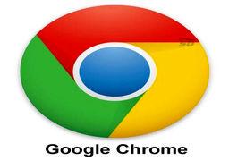 نقض حریم خصوصی توسط گوگل کروم