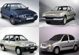 قیمت صفر و کارکرده 20 خودرو پرطرفدار در بازار خودرو + جدول