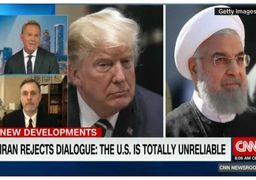 اظهارات ضدایرانی ترامپ، اقلیت تندرو در ایران را تقویت میکند