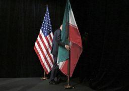 آیا اروپا همانطور که برای کوبا عمل کرد، مانع تحریمهای ایران میشود؟