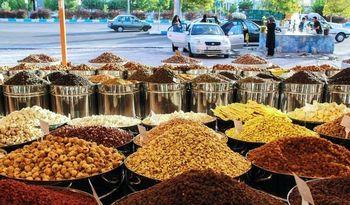 قیمت آجیل و خشکبار شب عید افزایش نمی یابد
