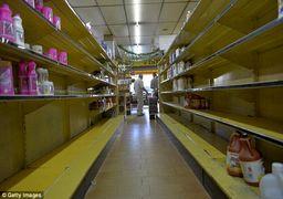 تفاوتها و شباهتهای ونزوئلا وایران؛ احتمال همسرنوشتی باونزوئلا چه میزان است؟
