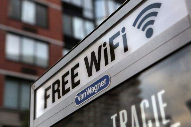 شبکه وای فای عمومی