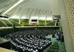 گزارش هفتمین جلسه مجلس برای بررسی بودجه ۹۸ +جزئیات