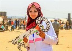 شهادت امدادگر زن فلسطینی به ضرب گلوله صهیونیستها + عکس