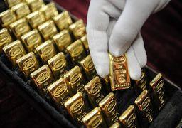اونس جهانی طلا تسلیم قیمت جدید
