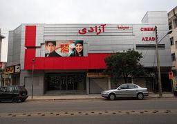 فروش هفتگی سینمای ایران + اینفوگرافیک