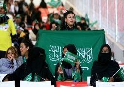 اولین حضور زنان ورزشکار عربستانی در مسابقات ورزشی