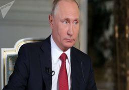 پوتین مهمترین هدف روسیه را برملا کرد!