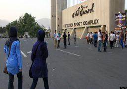 اینجا دیدن فوتبال برای بانوان ایرانی ممنوع نبود ! +تصاویر