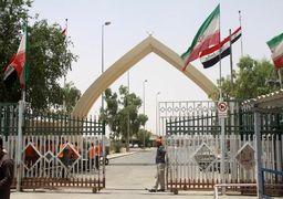 پرچم اقلیم کردستان عراق در گذرگاه مرزی با ایران پایین کشیده شد