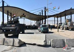 پایین کشیدن پرچم اقلیم کردستان عراق در کرکوک + عکس