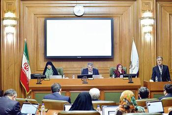 هم اندیشی 2 پارلمان «اقتصادی» و «سیاسی» پایتخت برای تهران