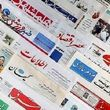 صدور مجوز فعالیت بیش از 150 رسانه در کرمانشاه