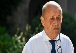 وزیر خارجه فرانسه: برای نجات برجام مسائل زیادی باید حل شود