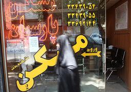 حال وروز بازار مسکن پایتخت در اسفند 97؛ هرسال دریغ از پارسال+جدول قیت