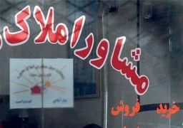 گرانی ۱ تا ۴ میلیونی قیمت هر مترمربع مسکن در تهران