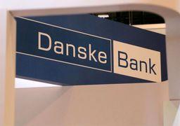 اخراج بزرگ ترین بانک دانمارکی از کشورهای بالتیک
