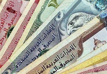 قیمت درهم امارات امروز یکشنبه ۱۳۹۹/۰۸/۱۱