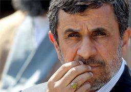 پیام توئیتری احمدینژاد به ترامپ