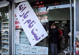 ۹۰۰ هزار میلیارد تومانچگونه بین مردم ایران توزیع میشود؟+جدول