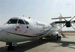اولین عکس واضح از لاشه هواپیمای ATR + عکس