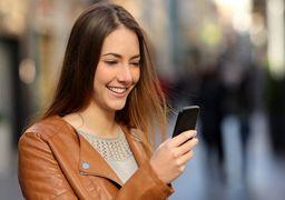 موبایل شما درباره شخصیت شما چه میگوید