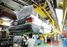 قیمت خودروهای داخلی امروز سه شنبه ۳۰ مرداد 97 +جدول