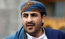 جنگ یمن ابزار آمریکا برای تحقق معامله قرن است