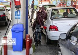 آیا از بنزین پتروشیمی استفاده میکنیم؟