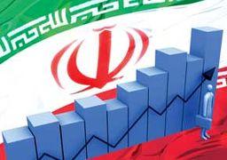 چشم انداز اقتصاد ایران در گزارش یورومانیتور