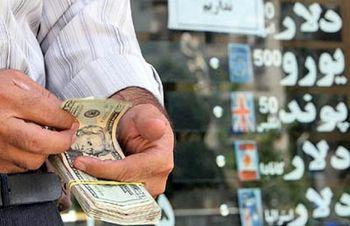 گزارش «اقتصادنیوز» از بازار امروز طلا و ارز امروز پایتخت؛ تداوم آرامش نسبی سکه ودلار