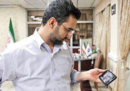 واکنش وزیر ارتباطات به تعطیل شدن یک سایت دانلود فیلم