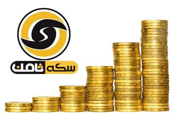 مالباختگان سکه ثامن از رییس وقت بانک مرکزی شکایت کردند
