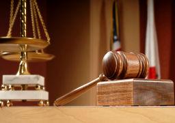 گذر قانونی بر جداسازی وزارتخانهها