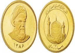 تحلیل و پیش بینی قیمت سکه امامی امروز 25 آذر 98
