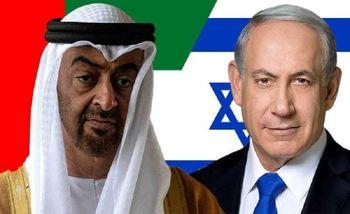 اعتراف وزیران اماراتی درباره الحاق کرانه باختری
