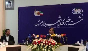 ماجرای سوتی عجیب معاون شهردار مشهد