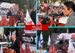 6 وزیر کابینه اسرائیل در تظاهرات علیه نتانیاهو