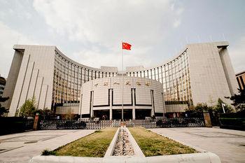 بانک مرکزی چین نقدینگی به بازار تزریق کرد